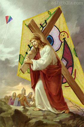 La forme de la Croix Jesuskite